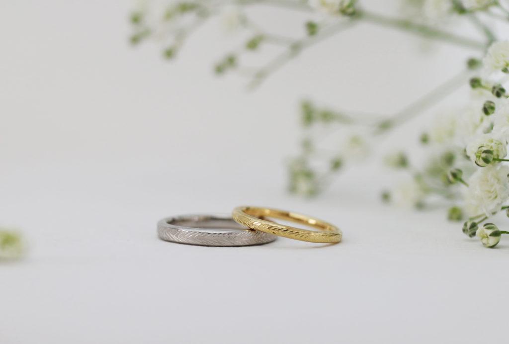 ヘリンボーン模様の結婚指輪