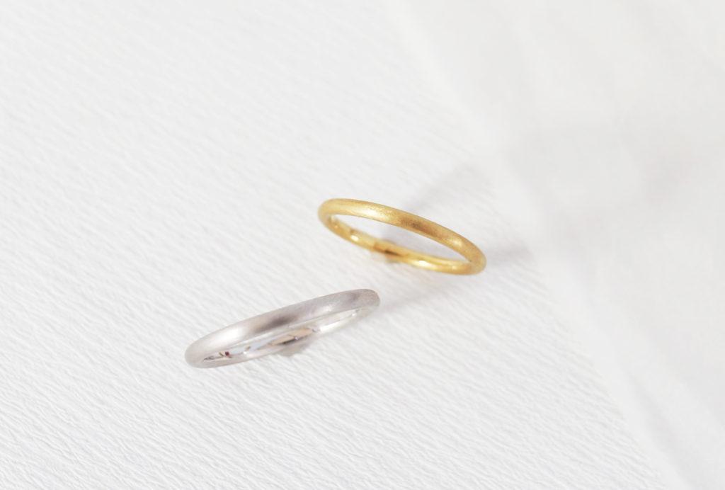 つや消しを施した結婚指輪